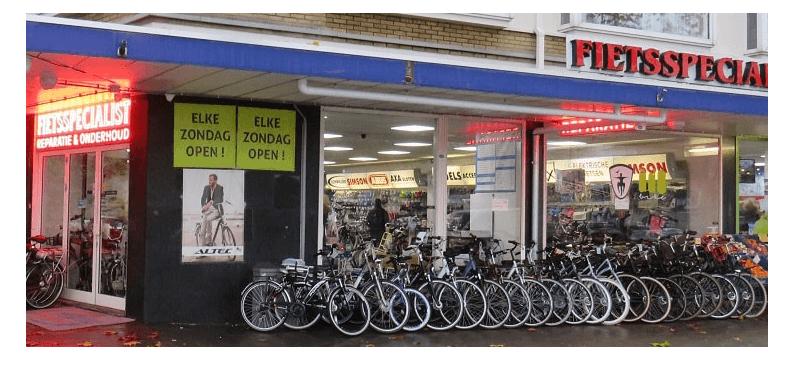 fietswinkelrotterdamslinge1