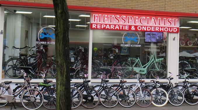 rotterdam_fietsenwinkel